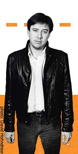 Bill Hicks in his signature black leather jacket
