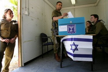 Voting booth in Israel