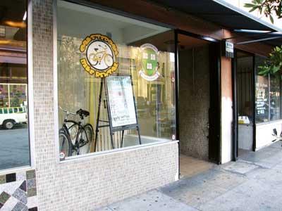 Oaksterdam University/bike rental