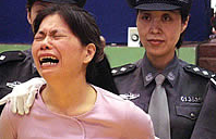Death sentence is passed against a woman who was immediately executed with three other people on drugs charges. (UN International Anti-Drugs Day, 6/26/03, sina.com.cn via Amnesty International web site)