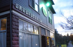 Rumpspankers: Now Portland's Cannabis Cafe (Photo by Sarah Mirk)