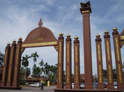 The Sultan Ismail Petra Arch in Kota Bharu, Malaysia.
