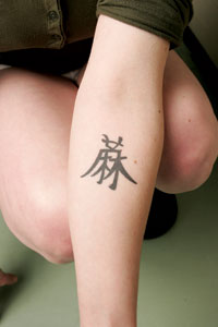 Kaara: tatoo on arm, Chinese word for hemp by Munk at Vancouver Craftsman